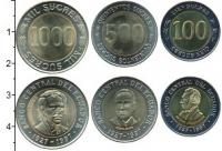 Изображение Наборы монет Эквадор Эквадор 1997 1997 Биметалл UNC-