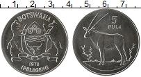 Продать Монеты Ботсвана 5 пул 1978 Серебро