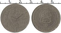 Изображение Монеты Тунис 1 динар 1997 Медно-никель XF ФАО