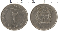 Изображение Монеты Афганистан 2 афгани 1980 Медно-никель XF