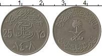 Изображение Монеты Саудовская Аравия 25 халал 1988 Медно-никель XF