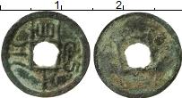 Изображение Монеты Китай номинал 0 Медь VF Dys Xin(9-25). Nianh
