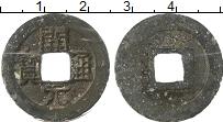Изображение Монеты Китай номинал 0 Медь  Tang Xuan Zong( yuan