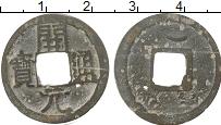 Изображение Монеты Китай номинал 0 Медь VF Tang Xuan Zong (yuan