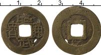 Изображение Монеты Китай номинал 0 Медь VF Zhou(1678-1682).  Wu