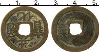 Изображение Монеты Китай номинал 0 Медь VF Zhou (1678-1682).  W