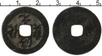 Изображение Монеты Китай номинал 0 Медь VF Tai Zong Chun Hua. (
