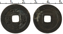 Изображение Монеты Китай номинал 0 Медь VF+ Tai Zong Zhi Dao (99
