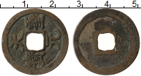 Изображение Монеты Китай номинал 0 Медь VF Ren Zong Tian Sheng