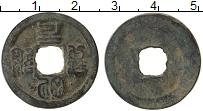 Изображение Монеты Китай номинал 0 Медь VF Ren Zong Ming Dao (1