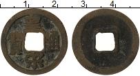 Изображение Монеты Китай номинал 0 Медь VF Huang Song Tong bao.