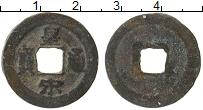 Изображение Монеты Китай номинал 0 Медь VF Huang Song Ren Zong.