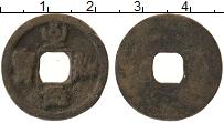 Изображение Монеты Китай номинал 0 Медь VF Ren Zong Zhi He. (10