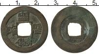 Изображение Монеты Китай номинал 0 Медь XF