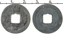 Изображение Монеты Китай номинал 0 Медь VF Ren Zong Jia Yu. (10