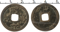 Изображение Монеты Китай номинал 0 Медь VF Ren Zong Zhi Ping. (