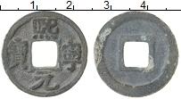 Изображение Монеты Китай номинал 0 Медь VF Nian Hao Xi Ning. yu