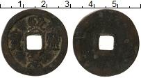 Изображение Монеты Китай номинал 0 Медь VF Nian Hao Xi Ning  yu
