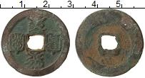 Изображение Монеты Китай номинал 0 Медь VF Nian Hao Xi Ning. (1