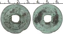 Изображение Монеты Китай номинал 0 Медь VF- Nian Hao Xi Ning. (1
