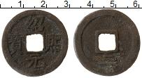 Изображение Монеты Китай номинал 0 Медь VF+ Guang Zong. (190-119