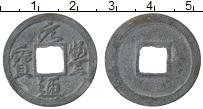 Изображение Монеты Китай номинал 0 Медь VF Shen Zong (1068-1085