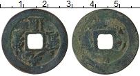 Изображение Монеты Китай номинал 0 Медь VF Shen Zong (1068-1089