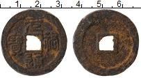 Изображение Монеты Китай номинал 0 Медь VF- Zhe Zong (1086-1100)