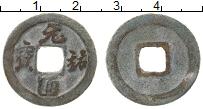 Изображение Монеты Китай номинал 0 Медь VF Zhe Zong (1086-1100)
