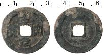 Изображение Монеты Китай номинал 0 Медь VF- Hui Zong (1101-1125)