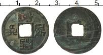 Изображение Монеты Китай номинал 0 Медь VF Hui Zong (1101-1125)