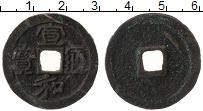 Изображение Монеты Китай номинал 0 Медь VF+ Hui Zong (1101-1125)