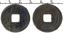 Изображение Монеты Китай номинал 0 Медь VF Gao Zong (1127-1162)