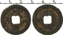 Изображение Монеты Китай номинал 0 Медь VF- Xiao Zong (1163-1189