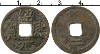 Изображение Монеты Китай номинал 0 Медь VF+ Guang Zong (1190-119
