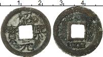 Изображение Монеты Китай номинал 0 Медь VF Guang Zong (1190-119