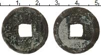 Изображение Монеты Китай номинал 0 Медь VF-