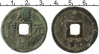 Изображение Монеты Китай номинал 0 Медь VF Ning Zong (1195-1224