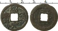 Изображение Монеты Китай номинал 0 Медь VF+ Li Zong (1225-1264).