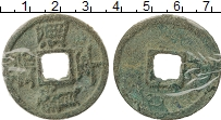 Изображение Монеты Китай номинал 0 Медь VF- Li Zong (1225-1264).