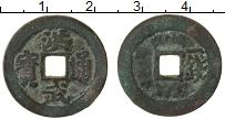 Изображение Монеты Китай номинал 0 Медь VF Ming (1368-1644). Ho
