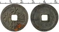 Изображение Монеты Китай номинал 0 Медь VF Ming (1368-1644). Ch
