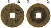 Изображение Монеты Китай номинал 0 Медь VF Ming (1368-1644). Wa