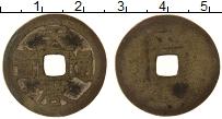 Изображение Монеты Китай номинал 0 Медь VF Ming (1368-1644). Ta