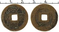 Изображение Монеты Китай номинал 0 Медь VF `Ming ``Rebellen`` (