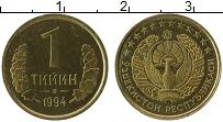 Продать Монеты Узбекистан 1 тийин 1994 сталь покрытая латунью