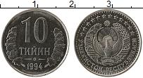 Продать Монеты Узбекистан 10 тийин 1994 Сталь покрытая никелем