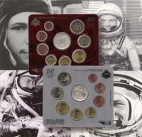 Изображение Подарочные монеты Сан-Марино 50- летие первого полета Ю, Гагарина в космос 2011  UNC