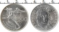 Изображение Монеты Италия 500 лир 1993 Серебро UNC Защита окружающей ср