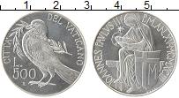 Изображение Монеты Ватикан 500 лир 1993 Серебро UNC Иоанн Павел II